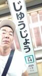 KIMG0073.JPG